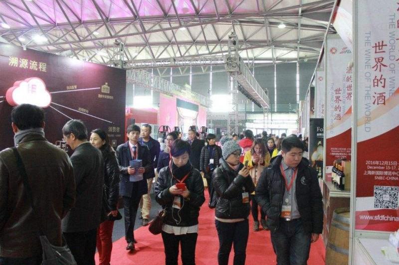 2020上海第21届国际烈酒及葡萄酒展