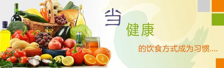 2019上海年货展及农产品博览会