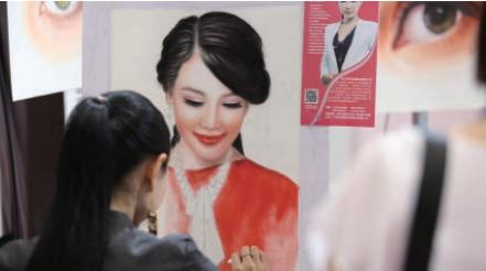 2019深圳美容化妆品展览会