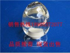 透明醋酸锆价格,工业醋酸锆含量测
