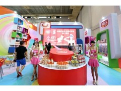 上海进口食品饮料展览会时间及地点
