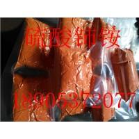 硫酸铈铵99.99%定制生产出厂价格