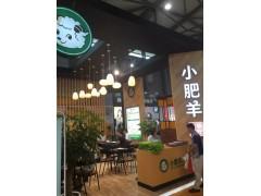 2020上海国际餐饮工业博览会及加盟