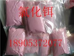 六水氯化铒济宁厂家价格-氯化铒注意
