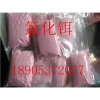 稀土氯化铒低于市场价格销售-氯