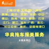 广州机场散货拖车报关,广州机场空运拖车报关,机场散货拖车报关
