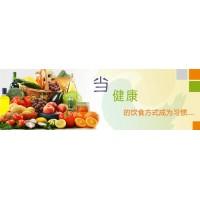 2019上海保健养生产品展