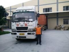 汕头国集集装箱单拖公司