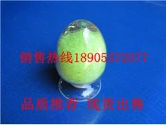水合氯化铥溶解度-氯化铥99.9%纯度