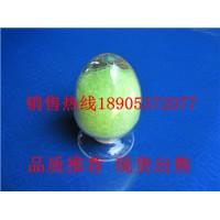 六水氯化铥生产商-氯化铥安全技