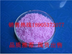 长期供应氯化钕六水合物-价格实惠氯
