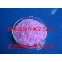 长期供应氯化钕六水合物-价格实