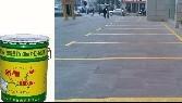 百色标线涂料桶装标志漆出厂价