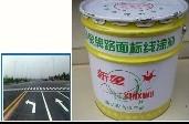南宁公路标线涂料桶装标志漆出厂价