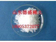 六水硝酸铽白色结晶工厂价格