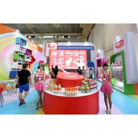 欢迎咨询2020上海国际食品饮料展