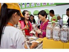 2020年上海进口食品及休闲食品展报