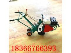 价格动人心的草坪移植机 全自动铲草皮专用起草皮机