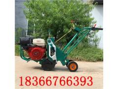 买了有好运的手推起草皮机 搭配草坪划线机使用更完美的起草机