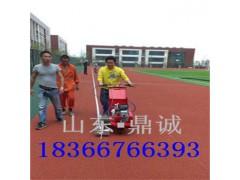 塑胶跑道划线机生产厂家 体育场专用场地划线机