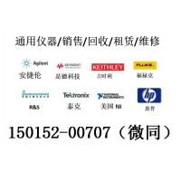 二手N9923A现货销售N9923A