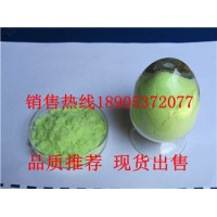 水合硝酸铥新生产工艺-实验试剂