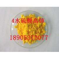 4水硫酸高铈生产基地-硫酸高铈定