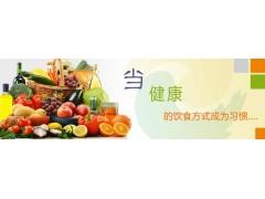 2019上海国际健康产业加盟博览会