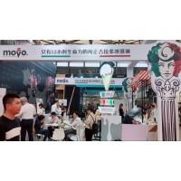 2020上海第6届餐饮工业加盟展