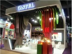 2020上海国际葡萄酒及传统酒类展招