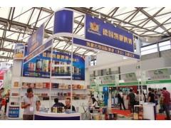 2020上海国际葡萄酒展报名参展