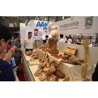 2020上海国际烘焙展参展报名