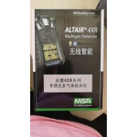 梅思安新品天鹰Altair 4XR四合一气体检测仪