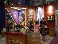 2020上海国际葡萄酒及进口酒类展区