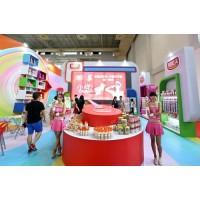 2020上海国际进口食品及糖果零食
