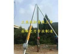三角抱杆报价及厂家 15米立杆机价格