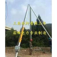 三角抱杆报价及厂家 15米立杆机