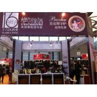 2020上海国际葡萄酒展时间