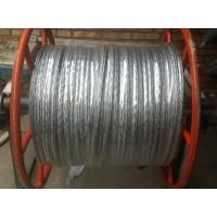 电力牵引绳报价及厂家 防扭钢丝