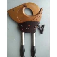 J130齿轮钳报价及厂家 J160电缆剪图片及价格