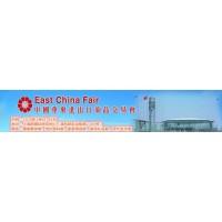 2020上海国际华交会报名