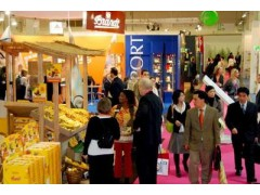 2020上海国际食品饮料展报名