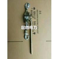 美式紧线器参数 铝合金紧线器价