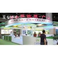 2019上海国际健康食品及营养食品