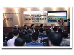 2020年上海国际葡萄酒及烈酒展览会