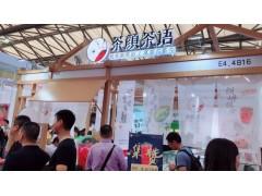 2020上海国际餐饮加盟展览会