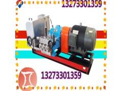 电动试压泵电动机与减速箱由两件半