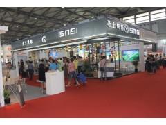 2019上海国际健康食品博览会报名