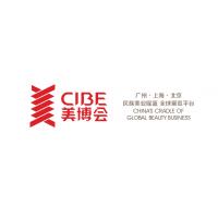 2020北京国际美容加盟展