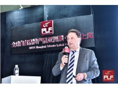 2020上海国际自有品牌博览会报名